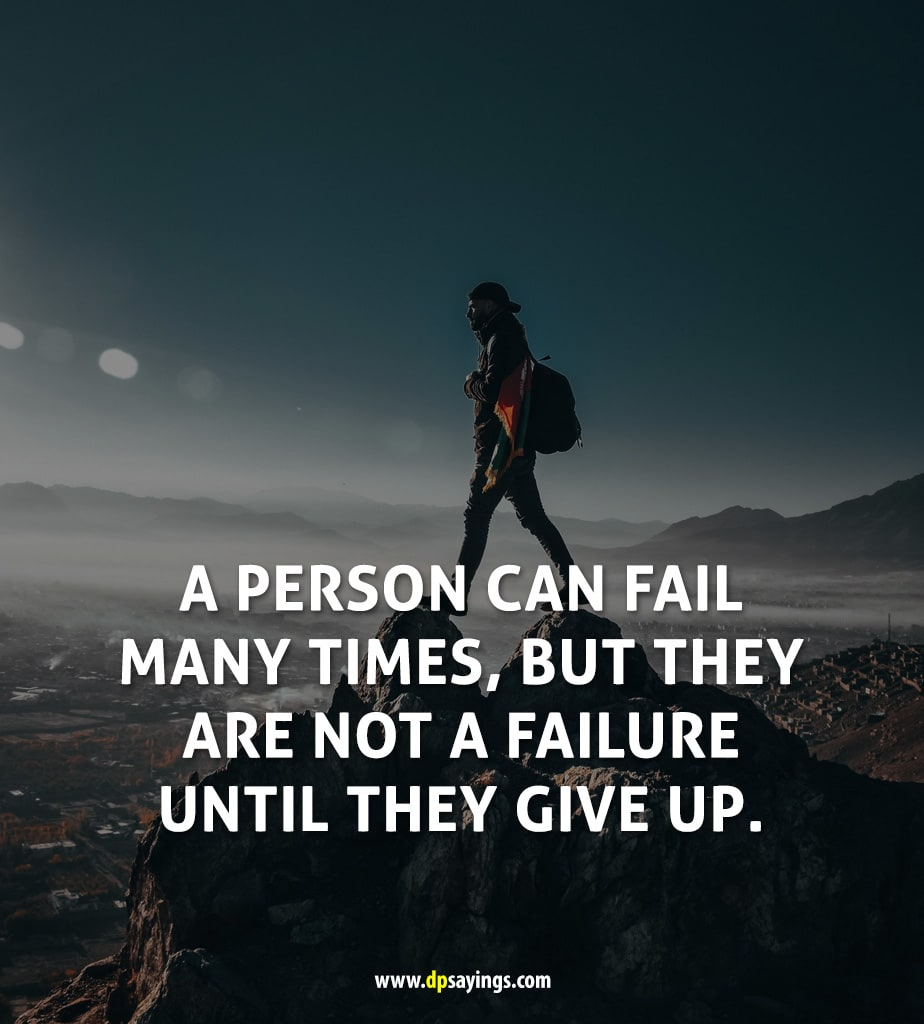 Don't give up quotes 10