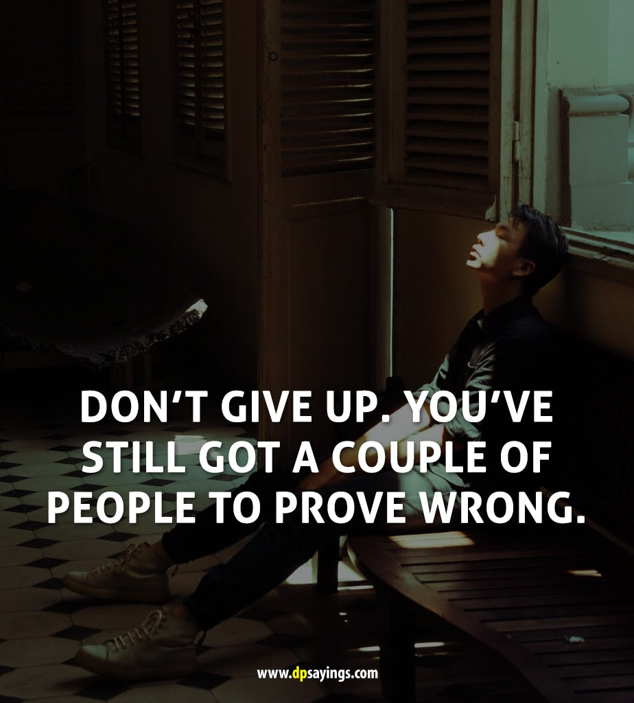 Don't give up quotes 13