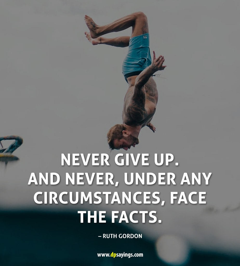 inspirational never give up quotes 14
