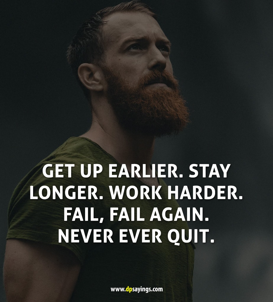 inspirational never give up quotes 7