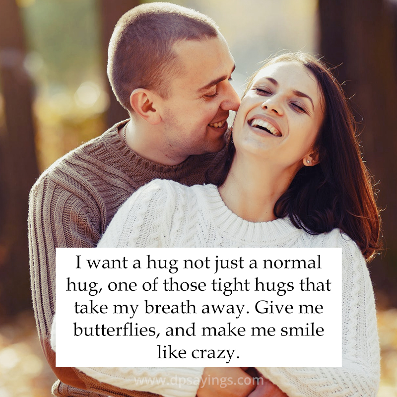 I want a hug quotes